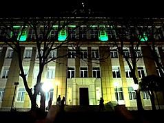 university3.JPG