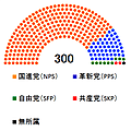 seating diagram (696).png