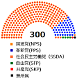seating diagram (803).png