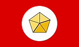 Flag_of_the_regorisu0.png