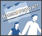 пропаганда1.png
