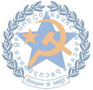 National emblem.png