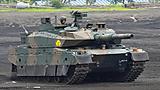 tanktype10mbt.jpg