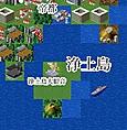 jodoshima.jpg