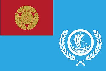 第三帝国海軍旗.png