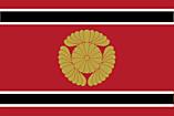 第三帝国陸軍旗.png