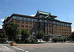 新公方府庁舎.jpg