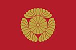 第三帝国旗.png