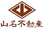 山名不動産白背景.png