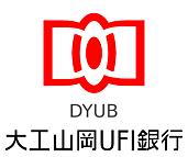 大工山岡UFI銀行白背景.png