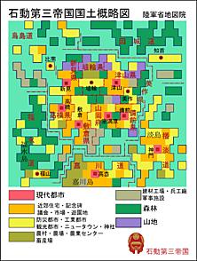 石動地図のコピーのコピー.png