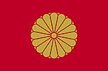 秋津国旗.png