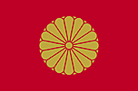秋津国旗_0.png